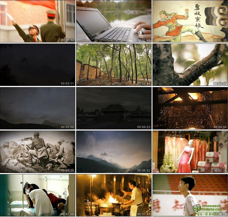 AA0338-城市宣传片 中国武安高清实拍视频素材形象片下载