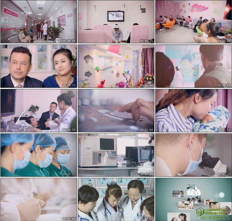 AA0392-妇科医院开会+医生+护士+医疗设备器械+手术妇产高清实拍视频素材宣传片下载