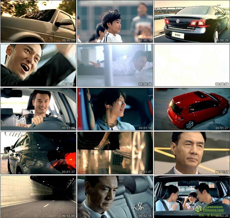 AA0402商务团队成功 温馨一家人美好生活汽车宣传片高清实拍视频素材