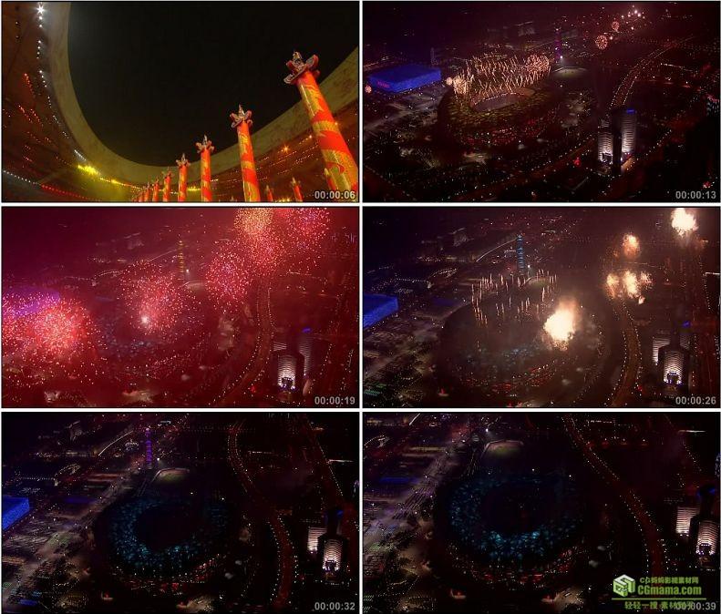 YC1093-中国北京奥运会开幕式鸟巢焰火烟花高清实拍视频素材