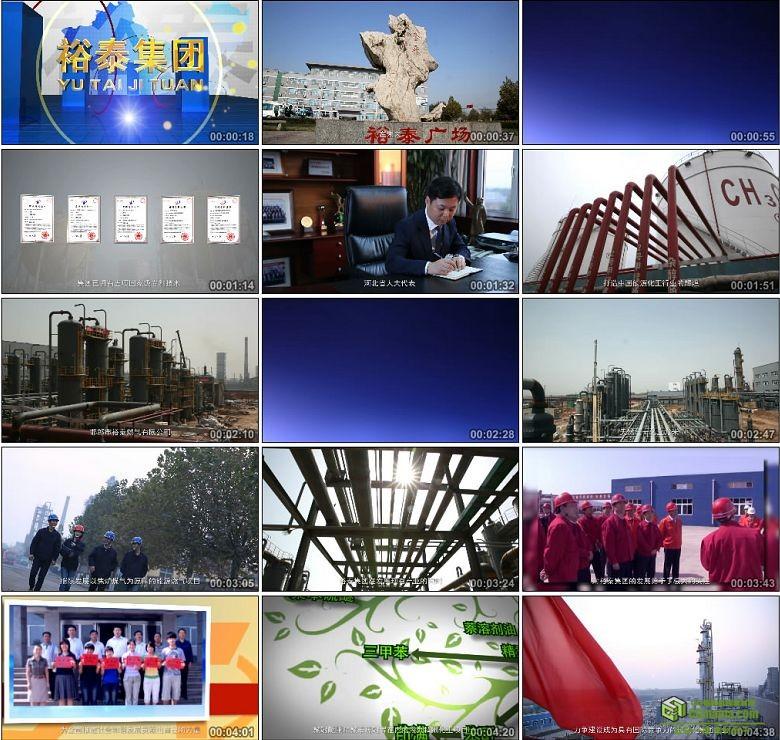 AA0404-能源化工 煤炭煤矿企业宣传片三维物流高清实拍视频素材下载