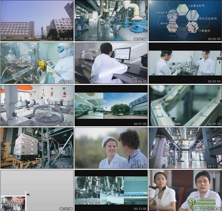AA0417--科技科研实验室药品生产线生物制药宣传片高清实拍视频素材