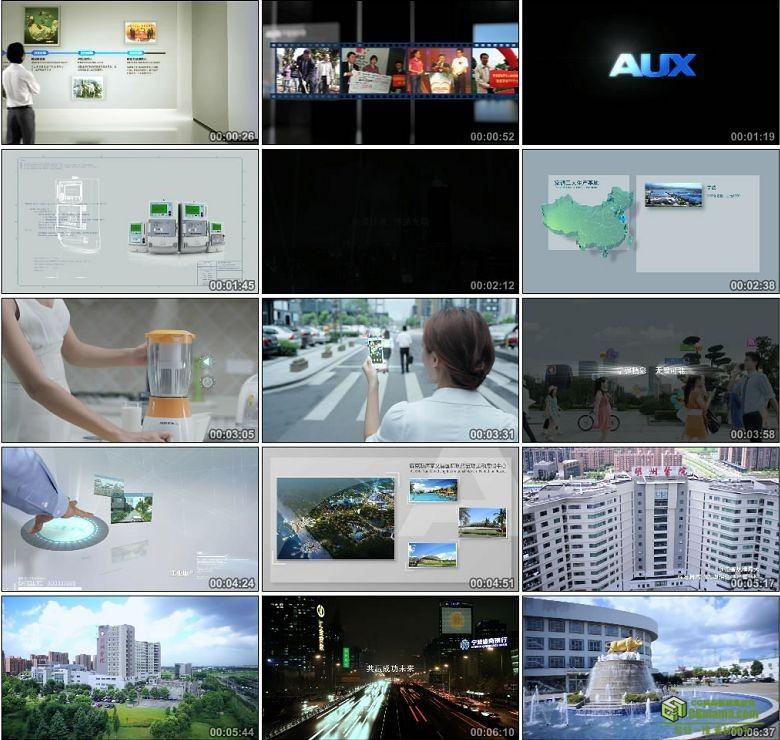 AA0420-科技家电工业品牌家居智能生活手机家居生活高清实拍视频素材宣传片