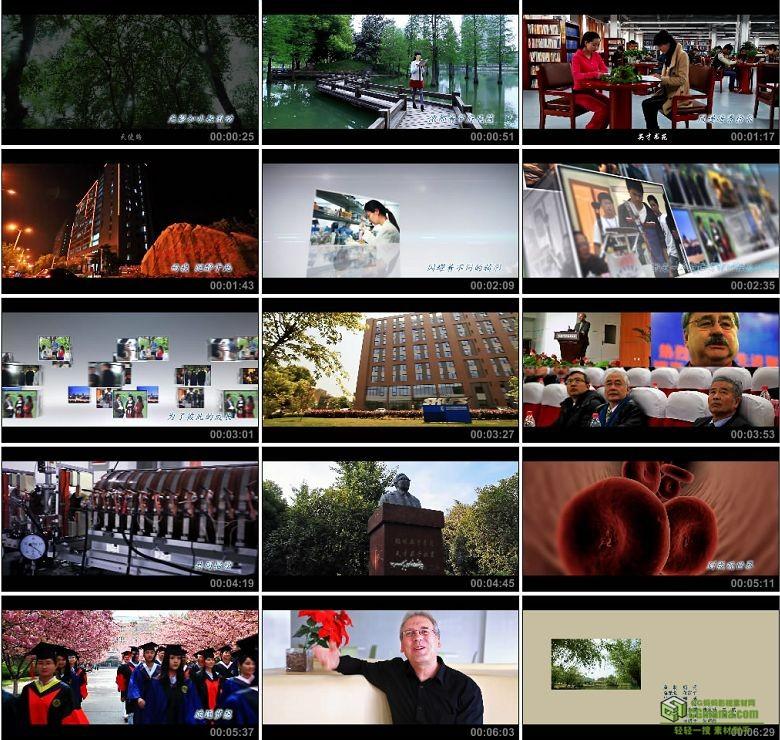 AA0421-中国科学技术大学文化宣传片高清学校高校实拍视频素材