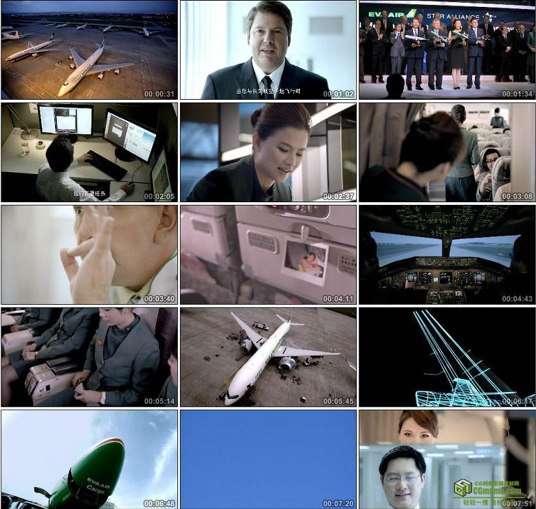 AA0434-5D长荣航空公司高清实拍视频素材飞机服务机场宣传片