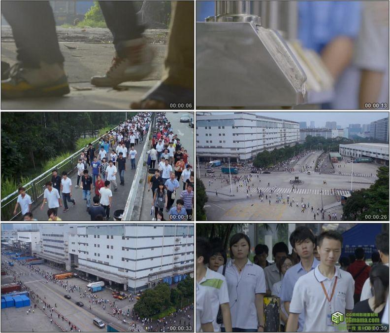 YC1138-城市工厂忙碌的人流高清实拍视频素材