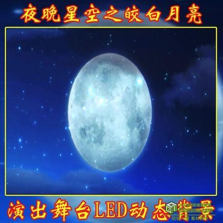 LED0056-圆圆的月亮萤火光LED高清视频背景素材