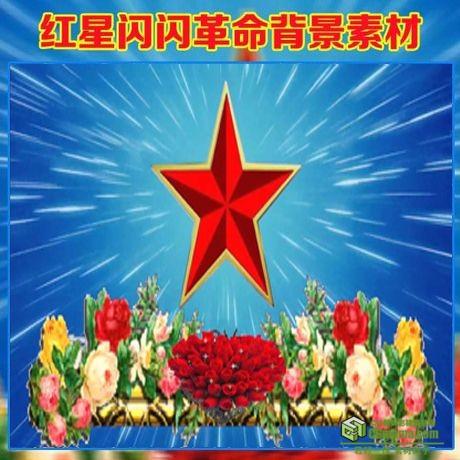 LED0059-红五星党政专题高清led视频背景素材