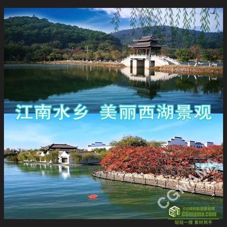 LED0065-梦里水乡MOV江南风景高清LED视频背景素材