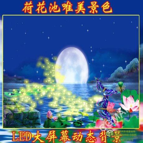 LED0069荷塘月色月亮高清led视频素材