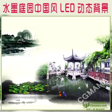 LED0070-水墨荷塘国画中国传统高清LED视频素材