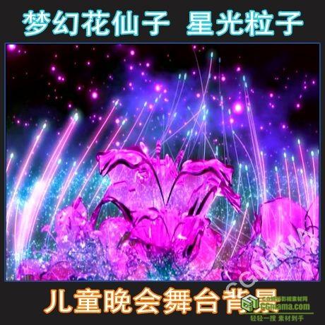 LED0071-花仙子紫色花朵唯美LED视频素材
