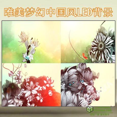 LED0072-唯美梦幻的中国风水墨四季高清led视频素材