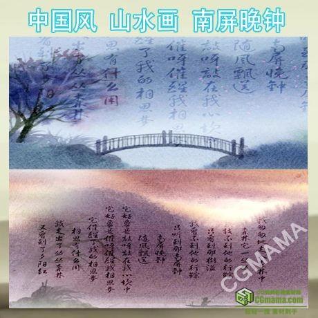 LED0073-南屏晚钟中国传统水墨诗词LED视频背景素材