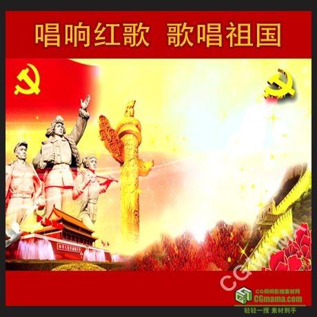 LED0078-党政党旗劳动人民党旗LED高清视频素材