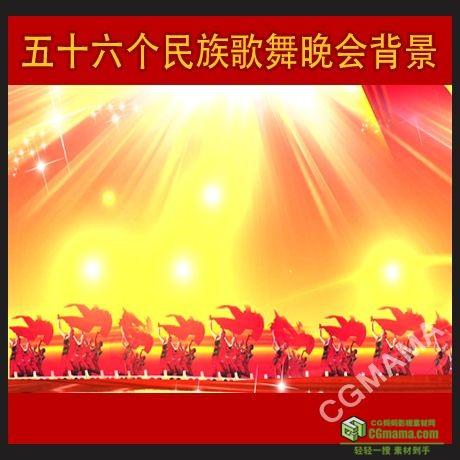 LED0086高清党政红绸高清LED视频背景素材