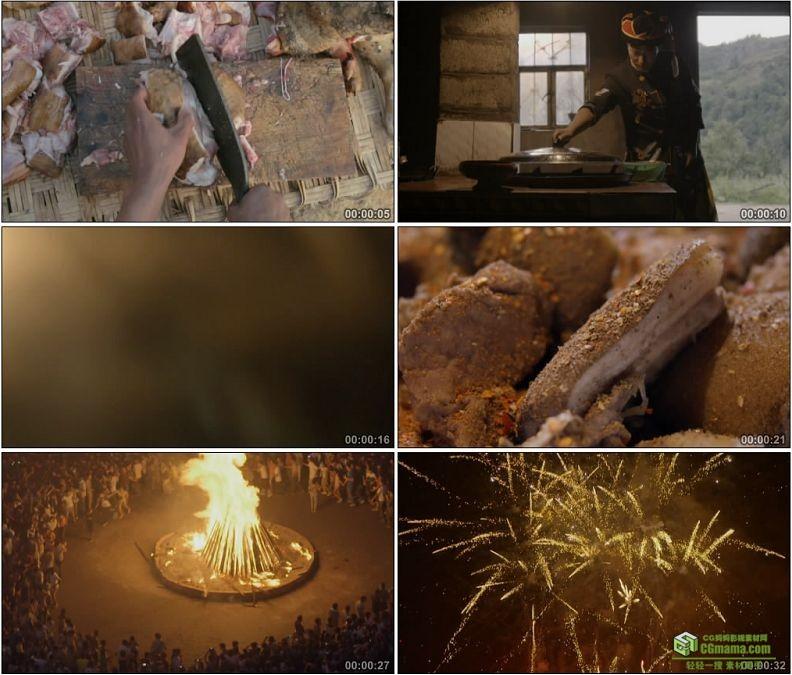 YC1192-土家炖猪肉篝火晚会高清实拍视频素材