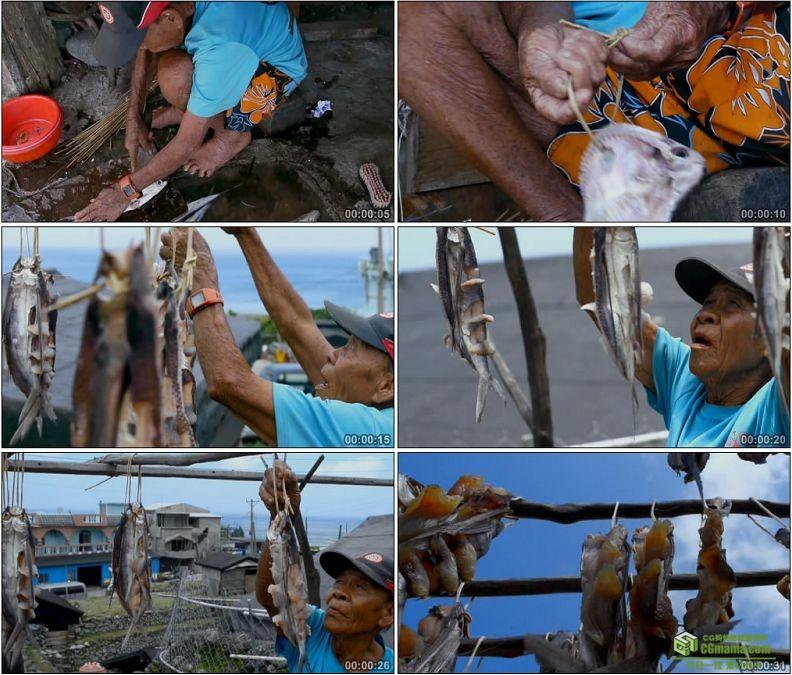YC1214-新鲜罗飞鱼腌制晾晒成干食物高清实拍视频素材