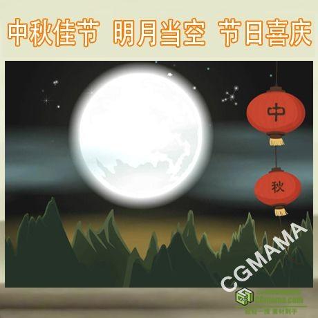 LED0129-中秋视频背景高清LED背景素材月亮