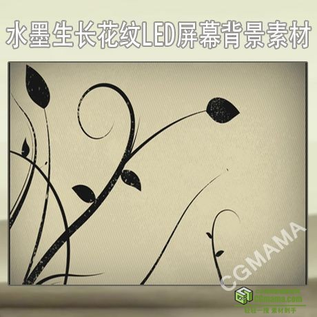 LED0157-水墨生长花纹led屏幕高清视频背景素材