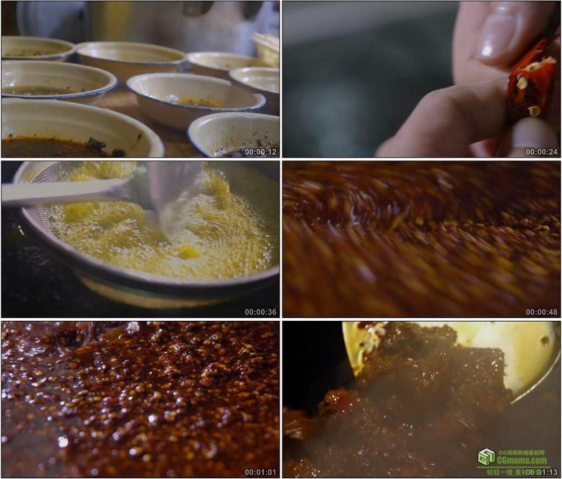 YC1227-重庆小面牛肉面辣椒油美味小吃高清实拍视频素材