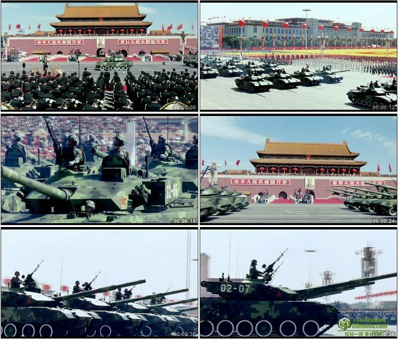 YC1243-中国人民军队96A式坦克方队阅兵大典军事高清实拍视频素材