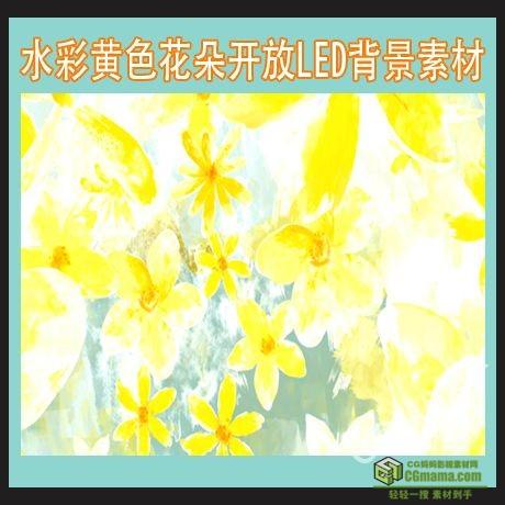 LED0174-水墨水彩生长花朵高清视频led屏幕背景素材