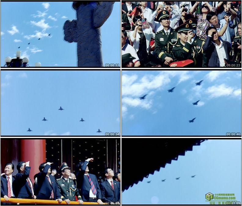 YC1274-天安门广场空军阅兵歼八歼十歼十一战斗机战机歼击机高清实拍视频素材
