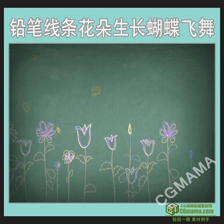 LED0187-线条花朵生长蝴蝶飞舞高清视频led屏幕背景素材
