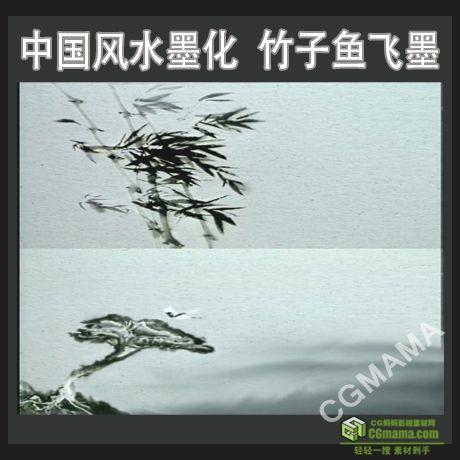 LED0201-中国风水墨化(竹子鱼、飞墨)背景视频素材