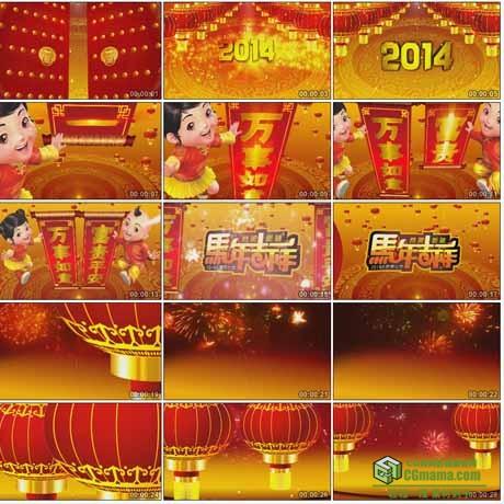 LED0239-2014马年晚会通用开场视频 马年吉祥led背景素材