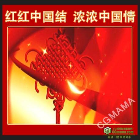 LED0242-节日中国结高清视频led背景素材