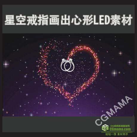 LED0269-星空戒指画出心形led高清视频背景素材