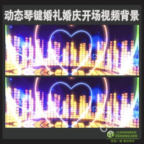 LED0277-动态琴键婚礼婚庆开场高清视频LED背景素材