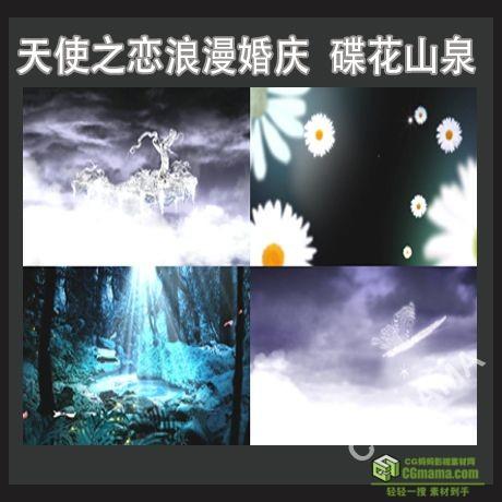 LED0301-天使之恋婚庆花海高清led背景视频素材