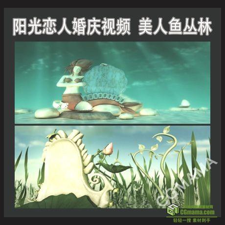 LED0312-阳光恋人婚庆视频led高清大屏幕背景素材