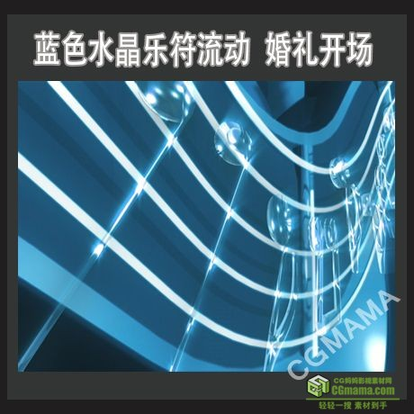 LED0320-水晶乐符流动led高清背景视频素材