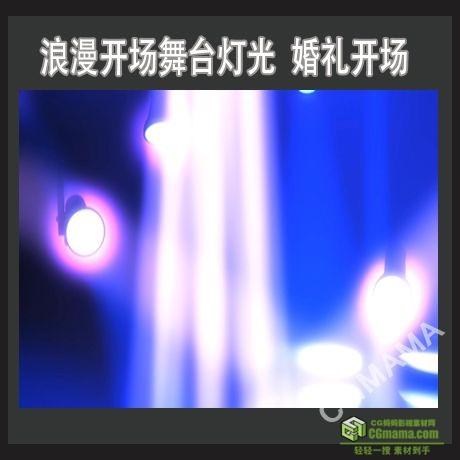 LED0323-舞台灯光led背景高清视频素材