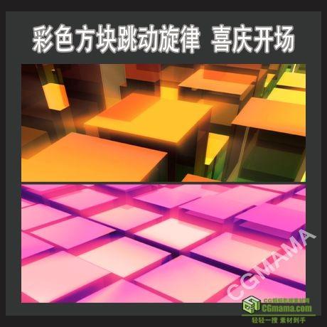 LED0325-音乐跳动背景高清led背景视频素材