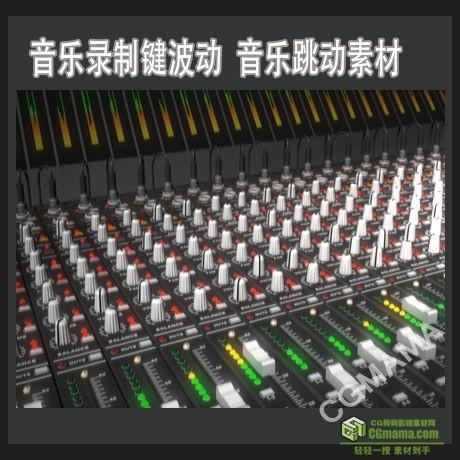 LED0328-录像机波动led高清背景视频素材