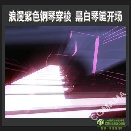 LED0331-钢琴穿梭led高清背景视频素材