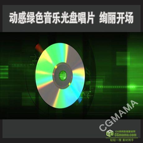 LED0332-音乐光盘led背景高清视频素材