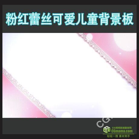 LED0351-粉红高清led背景视频素材