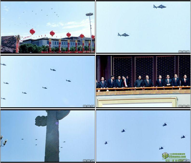 YC1281-天安门广场空军阅兵直九武装直升机梯队高清实拍视频素材