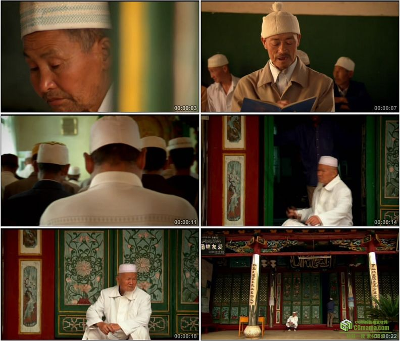 YC1292-清真回民做礼拜习俗回族回教高清实拍视频素材