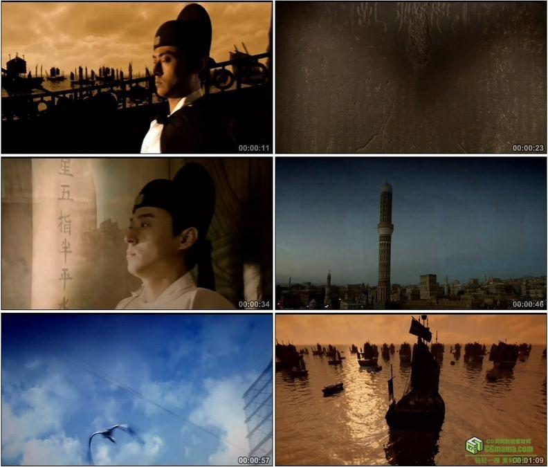 YC1293-郑和下西洋郑和的一生功绩高清实拍视频素材