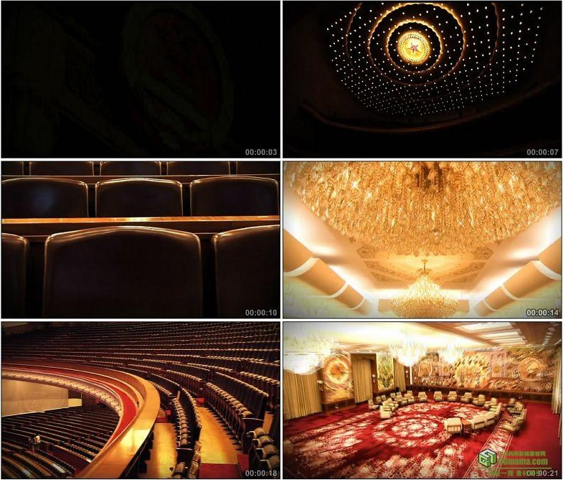 YC1318-人民大会堂高清实拍视频素材