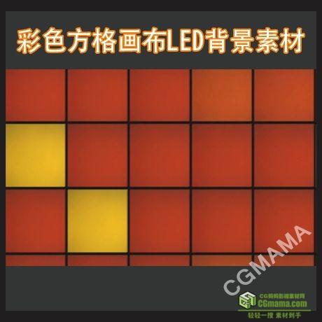 LED382-画布高清led背景视频素材