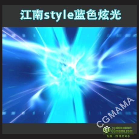 LED0385-江南style VJ高清动感led背景视频素材
