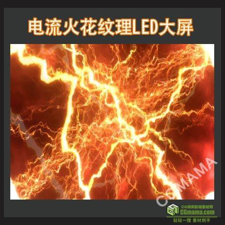LED0408-电流火花纹理高清视频背景素材